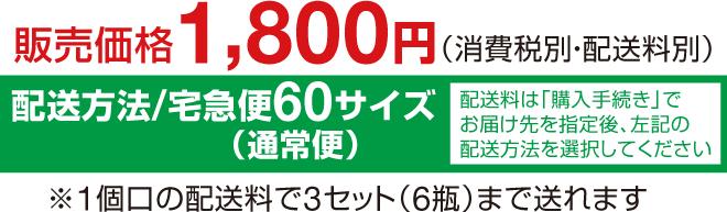 1800y-t60