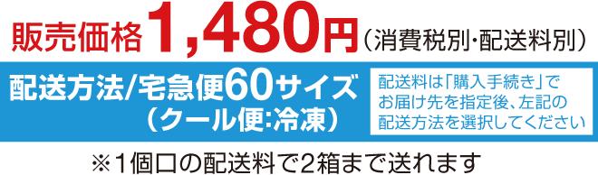 1408y-c60-2h