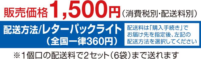 1500y-lp360