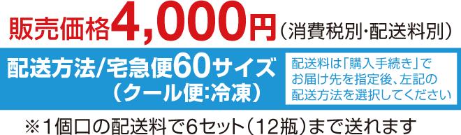 4000y-c60