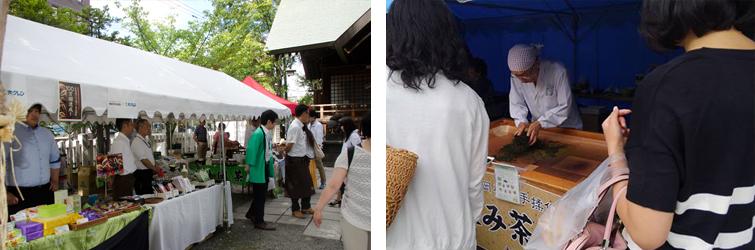 屋外でも様々なお茶の実演販売が行われています。