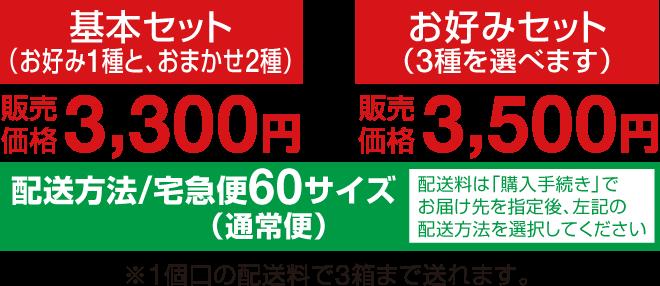 33003500y-60box