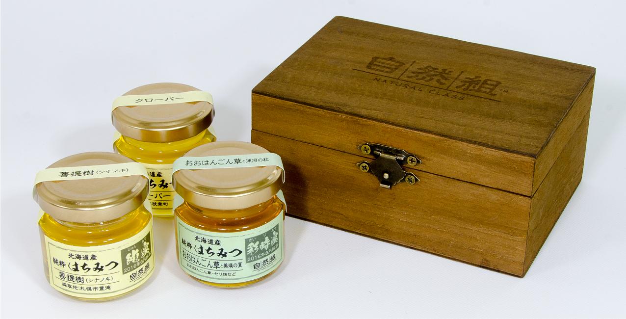 純蜜と彩時蜜を専用のミニボトルに詰めました域