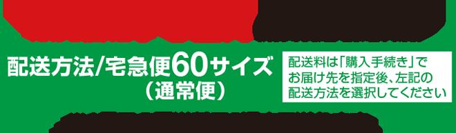 650y-t60